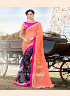 IMPRESSIVE PEACH DESIGNER PARTY WEAR SAREE